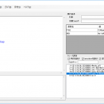 VisualBatでバッチスクリプト作成とEXE化