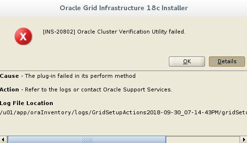 Oracle18cのオンプレ版でRAC構築。Grid Infrastractureのインストール