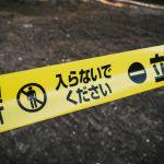 シャドーITの対策と危険性について